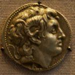 Group logo of Ancient Numismatics