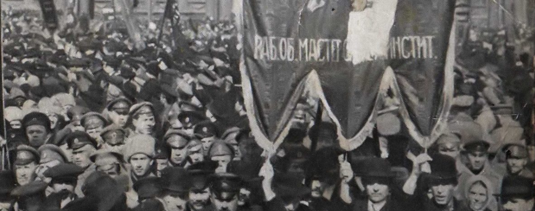 image of russian crowds in 1917
