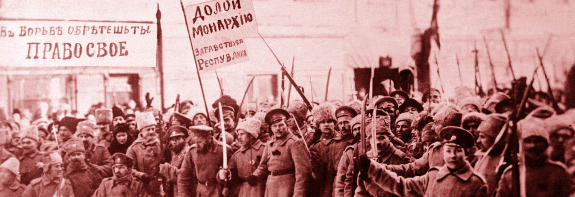 a history of the russian revolution of 1917 Was the russian revolution in 1905 or 1917 whenever anyone thinks of the russian revolution, they immediately bring to mind the events of 1917 which led to the removal of the tsar and the start of the soviet union.