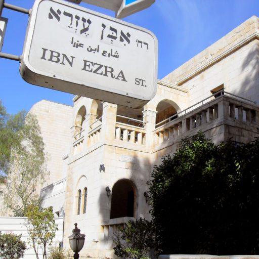 Peshat, Derash & Beyond: Interpreting the Torah