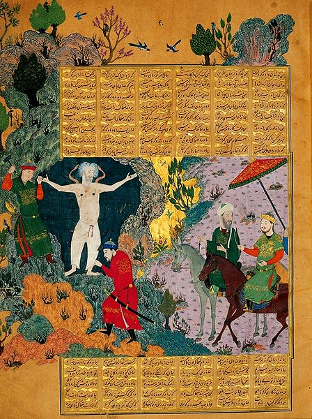 Zahhak bound on mount Damavand. Baysungur's Shahnama, 1430