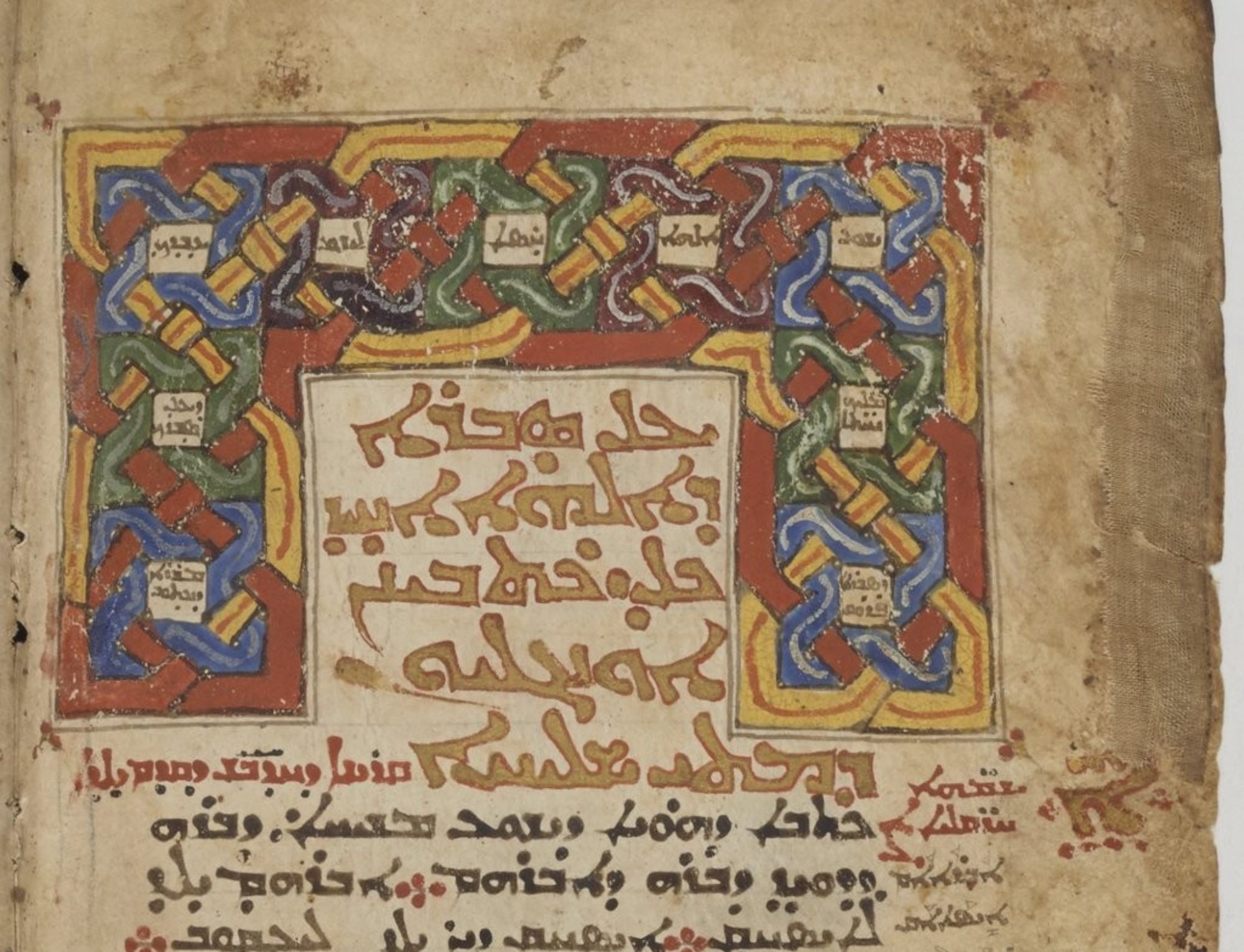 Digital Syriac Corpus Blog