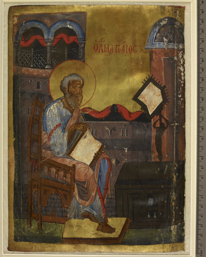 Portrait of St Matthew from the Askew Gospel Book. London, British Library, Add MS 5111, f 12r. Eastern Mediterranean, 12th century.