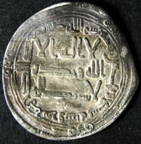 'Abbasid dirham – temp. al-Manṣūr