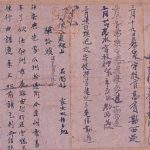 A medieval Chinese passport?