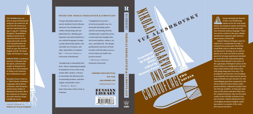 Russian Library sample jacket 1