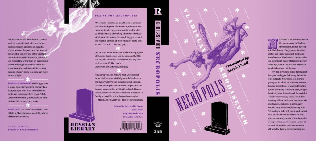 Russian Library sample jacket 2
