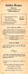 ephemera golden dragon restaurant menu