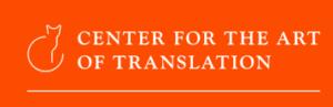 Center for the Art of Translation - banner