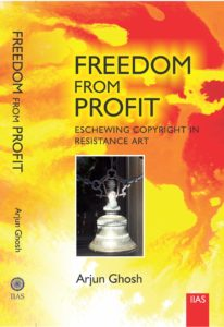 freedom from profit eschewing copyright in resistance art